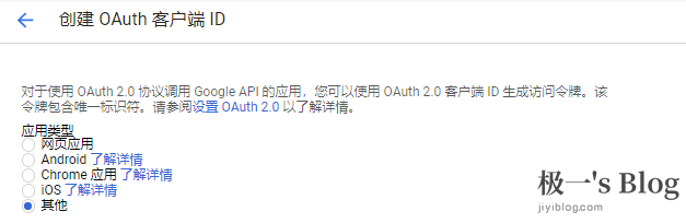 API2.png
